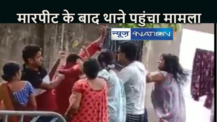 JHARKHAND NEWS: कपड़े सुखाने के विवाद को लेकर महिलाओं व पुलिसकर्मी में जमकर मारपीट, थाने पहुंचा मामला