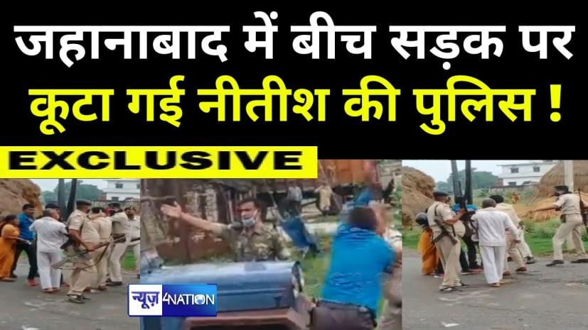 BIHAR NEWS : वाहन चेकिंग के दौरान पुलिस और पब्लिक के बीच हुई झड़प, जवान जान बचा कर भागे