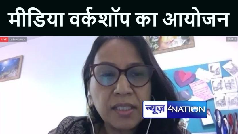 बिहार में क्लीन एयर एक्शन प्लान पर क्षमता-वर्धन के लिए सीड द्वारा मीडिया वर्कशॉप का आयोजन, पढ़िए पूरी खबर