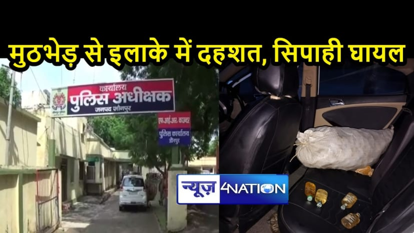 UP NEWS: पुलिस औऱ बदमाशों के बीच मुठभेड़, शराब, हथियार और वाहन सहित 3 लोगों की हुई गिरफ्तारी