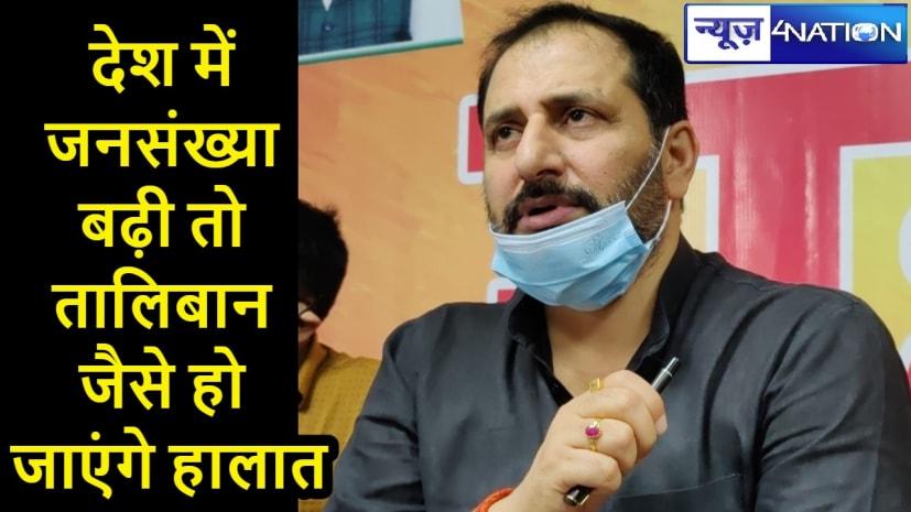BJP के मंत्री का बड़ा बयानः जनसंख्या नियंत्रण कानून पर बोले नीरज बबलू- '…और देर हुई तो भारत में भी होगा तालिबान का राज'