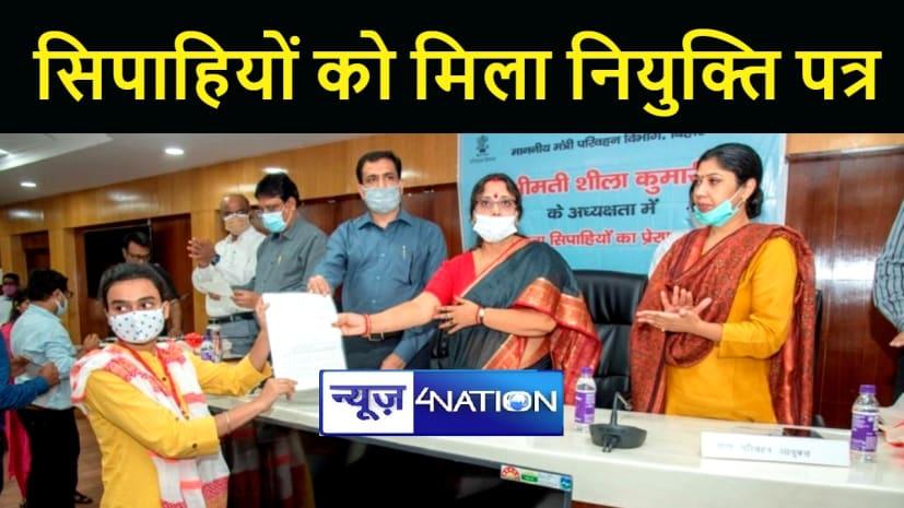 परिवहन विभाग मंत्री शीला कुमारी ने चलंत दस्ता सिपाहियों को दिया नियुक्ति पत्र, एक सितम्बर को देंगे योगदान