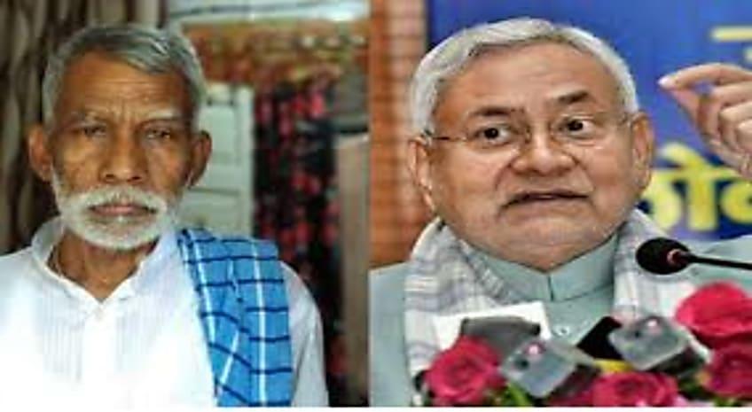 CM नीतीश पार्टी पदाधिकारियों की ले रहे क्लास...बीच बैठक से निकल JDU विधायक ने प्रशांत किशोर-पवन वर्मा को पार्टी से निकालने की कर दी मांग