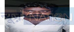 लोजपा नेता का बेटा निकला बैंक डकैत, लॉकडाउन में रांची से पुलिस ने किया गिरफ्तार