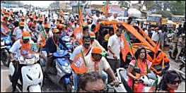 कल की संकल्प रैली से पहले बीजेपी ने बाइक रैली में दिखाया दमखम, केंद्रीय मंत्री रविशंकर प्रसाद और जेपी नड्डा हुए शामिल