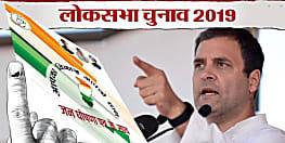 चुनावी घोषणापत्र जारी कर रही है कांग्रेस, देखिए LIVE
