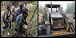 महाराष्ट्र के बाद अब बिहार में नक्सलियों की कायराना हरकत, गया में जमकर मचाया उत्पात