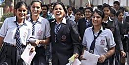 CBSE 12th Result: हंसिका- करिश्मा पहले स्थान पर, देखें- टॉपर्स की लिस्ट