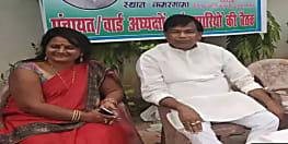 जदयू की पूर्व विधायक नीता चौधरी का निधन,आग में झुलसने से हुई मौत
