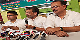 उपेन्द्र कुशवाहा ने बीजेपी को किया सचेत,कहा-भाजपा अब नीतीश का धोखा नंबर-2 देखने के लिए तैयार रहे...
