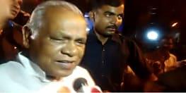 JDU के इफ्तार में शामिल होने पर मांझी की सफाई,कहा- कोई खिचड़ी नही पक रही,मैं CM नीतीश को आमंत्रित करने आया था