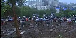 मुम्बई में बड़ा हादसा : दीवार गिरने से 14 लोगों की मौत, 13 गंभीर रुप से घायल