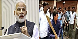 आकाश विजयवर्गीय की बल्लेबाजी से पीएम मोदी नाराज, कहा-ऐसे लोगों को पार्टी से बाहर करना चाहिए