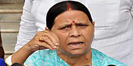 पूर्व सीएम राबड़ी देवी का नीतीश कुमार पर अटैक,बोली- मासूमों की मौत पर सीएम क्यों चुप हैं ?
