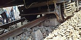 बिहार में यहाँ बेपटरी हुई पैसेंजर ट्रेन की दो बोगियां, रेल परिचालन बाधित