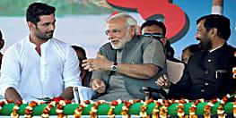 पीएम मोदी ने की चिराग पासवान की तारीफ, बोले- बीजेपी सांसद नेता कम शिक्षक अधिक नजर आएं