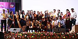 एसबीआई ने मनाया अपना 64 वां स्थापना दिवस, कई कार्यक्रमों का हुआ आयोजन