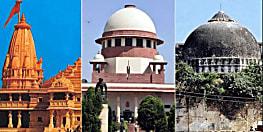 अयोध्या विवाद : रामजन्म भूमि-बाबरी मस्जिद मामले की रोजना सुनवाई पर सुप्रीम फैसला आज
