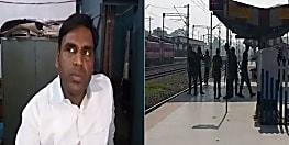 चंबल एक्सप्रेस में CRPF जवान का रायफल हुआ गायब, खोजने के लिए चलती ट्रेन से कूदा