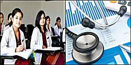क्या है नेशनल मेडिकल कमीशन, डॉक्टर क्यों हैं इस बिल के खिलाफ