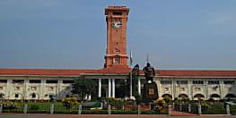 बिहार के 8 आईएएस अधिकारियों को मिली नई जिम्मेवारी,सरकार ने जारी की अधिसूचना...
