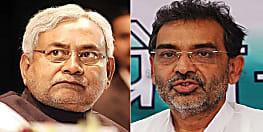 तेजस्वी के बाद अब कुशवाहा ने सीएम नीतीश को दिखाया आईना,कहा- बिहार के भविष्य के लिए इस्तीफा दे दीजिए CM साहेब !