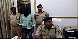 पटना पुलिस को मिली सफलता, रिटायर्ड आरबीआई अधिकारी के घर लूट में शामिल अपराधी को किया गिरफ्तार