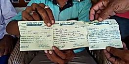 जदयू के पंचायत स्तरीय चुनाव में कार्यकर्ताओं ने लगाया गड़बड़ी का आरोप, जिलाध्यक्ष से की मुलाकात