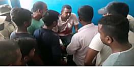 बड़ी खबर : ग्रामीण कार्य विभाग के सिविल इंजीनियर ने सुसाइड की कोशिश