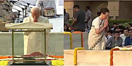 पीएम मोदी और कांग्रेस कार्यकारी अध्यक्ष सोनिया गांधी राजघाट पर बापू को अर्पित की श्रद्धांजली