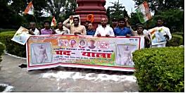 राष्ट्रपिता महात्मा गांधी के 150 वीं जयंती पर निकाली गयी पदयात्रा, विचारों को जन-जन तक पहुँचाने का संकल्प