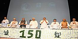 सुशील मोदी बोले- गांधी को कोई मार नहीं सकता, जो उनकी आत्मकथा पढ़ लेगा उसके जीवन में परिवर्तन आ जाएगा