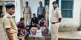 किशनगंज में उत्पाद विभाग की टीम को मिली सफलता, शराब के साथ चार को किया गिरफ्तार