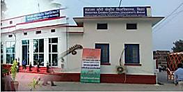 महात्मा गांधी केंद्रीय विवि की महिला गेस्ट टीचर का यौन उत्पीडन, विवि के तीन कर्मियों पर एफआईआर दर्ज