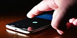 अब 30 सेकेंड से ज्यादा नहीं बजेगी आपके मोबाइल फोन की घंटी, जानिए क्या है TRAI का नया नियम