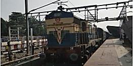 कटिहार रेल मंडल से गुजरनेवाली 156 ट्रेनों में लगा जीपीएस, लोकेशन की मिलेगी सटीक जानकारी