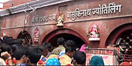 बासुकीनाथ मंदिर के गर्भ गृह में दौड़ा करंट, पुजारी की मौत, सीएम ने जांच के दिए आदेश