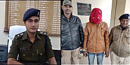 पूर्णिया का चर्चित जग्गू हत्याकांड, पुलिस ने एक आरोपी को दबोचा