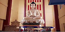 बोधगया में स्थापित की गयी 15 फीट ऊँची भगवान बुद्ध की प्रतिमा, बौद्ध विधि विधान से हुआ उद्घाटन