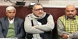 केन्द्रीय मंत्री गिरिराज सिंह ने विपक्ष पर साधा निशाना, कहा देश को तोड़ने की हो रही है साजिश