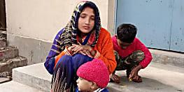 माशूका के लिए शख्स ने बीबी और बच्चे को पीट-पीटकर किया घर से बाहर, पीड़िता पहुंची थाने