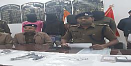 मुजफ्फरपुर पुलिस को मिली बड़ी सफलता, हथियार के साथ 4 अपराधी गिरफ्तार