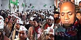 जदयू के केन्द्रीय मंत्रिमंडल में शामिल होने पर क्या बोले आरसीपी सिंह, पढ़िए पूरी खबर