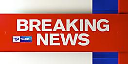 बड़ी खबर : झारखंड के बोकारो में सुरक्षाबल और नक्सलियों के बीच मुठभेड़, 400 से अधिक राउंड फायरिंग की सूचना