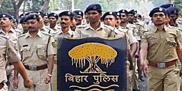 बिहार के पुलिस वालों को नौकरी के दौरान मिले तीन प्रमोशन, 8 घंटे की हो ड्यूटी.......
