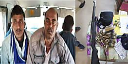 बड़ी खबर : बिहार एसटीएफ ने मोस्ट वांटेड मुकेश समेत तीन कुख्यात को दबोचा, कई हथियार बरामद