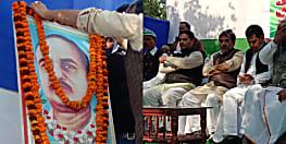 बिहार विधानसभा चुनाव से पहले स्व.जगदेव प्रसाद की शरण में JDU-RLSP,बीजेपी और राजद ने नहीं किया कोई बड़ा आयोजन