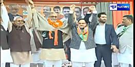 दिल्ली चुनाव में बिहारी दिखा दें अपनी ताकत....CM नीतीश ने संगम विहार की चुनावी सभा में की अपील