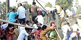 बिहार राज्य शिक्षक संघर्ष समन्वय समिति को बड़ा झटका, एक गुट ने हड़ताल पर नहीं जाने का किया ऐलान...