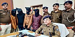 सीएसपी संचालक से लूटकांड का पुलिस ने किया पर्दाफाश, हथियार सहित चार को किया गिरफ्तार
